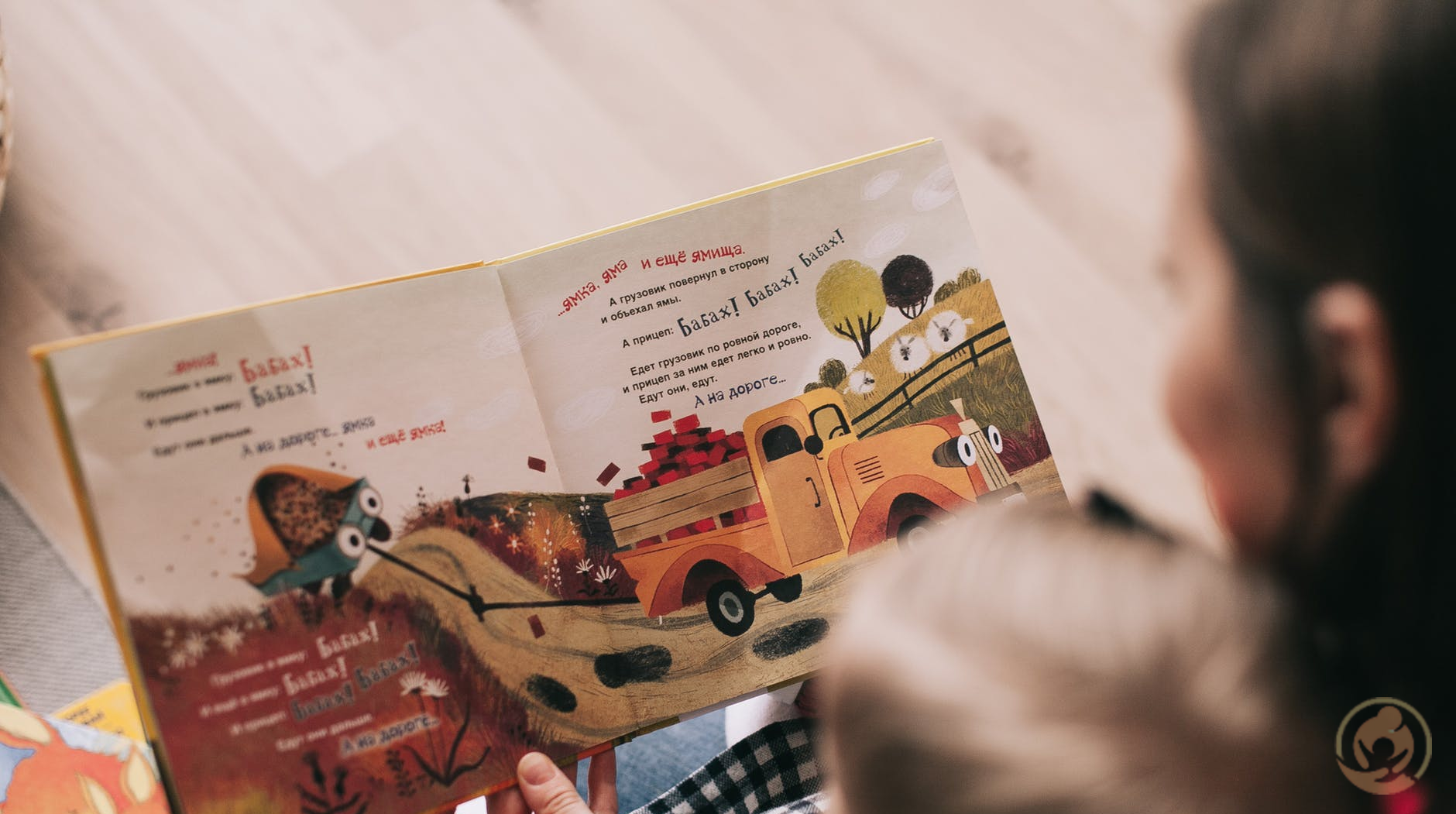 New Housing Programs for Abandoned Youth from Childcare Centers Featured Image woman reading book to toddler - New Housing Programs for Abandoned Youth from Childcare Centers